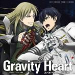「宇宙戦艦ティラミス2」主題歌~Gravity Heart/DURANDAL(New ver.)/スバル・イチノセ(CV:石川界人)(シングル)