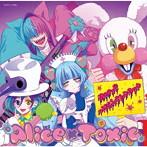 「音戯の譜~CHRONICLE~」~HaPpY uNBirThDAy/Alice×Toxic(シングル)
