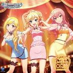 「アイドルマスター シンデレラガールズ スターライトステージ」THE IDOLM@STER CINDERELLA GIRLS STARLIGHT MASTER for the NEXT!03 Gossip Club(シングル)