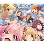 「アイドルマスター シンデレラガールズ スターライトステージ」THE IDOLM@STER CINDERELLA GIRLS STARLIGHT MASTER GOLD RUSH! 01 Go Just Go!(シングル)