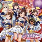 「アイドルマスター シンデレラガールズ スターライトステージ」THE IDOLM@STER CINDERELLA GIRLS STARLIGHT MASTER GOLD RUSH! 07 Wish you Happiness!!(シングル)
