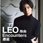 LEO/玲央 Encounters:邂逅(アルバム)