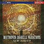 ヴァレリー・アファナシエフ/ベートーヴェン:ディアベッリの主題による33の変奏曲ハ長調 作品120(アルバム)