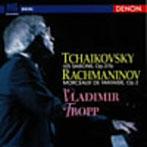 トロップ/チャイコフスキー:四季/ラフマニノフ:幻想的小品集(Blu-Spec CD)(アルバム)