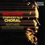 オトマール・スウィトナー/ベートーヴェン:交響曲第9番<合唱>(Blu-Spec CD)(アルバム)