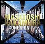 中村雅俊/SONGS ON TV(アルバム)