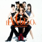 BON-BON BLANCO/BEAT GOES ON(アルバム)