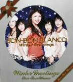 BON-BON BLANCO/Winter Greetings(アルバム)