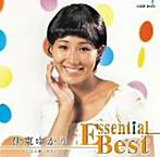 伊東ゆかり/エッセンシャル・ベスト 伊東ゆかり(アルバム)
