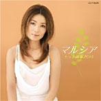 マルシア/マルシア ヒット曲集2010(アルバム)