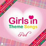 Girls in Theme Songs Red(アルバム)