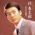 杉良太郎/スター☆デラックス 杉良太郎(アルバム)