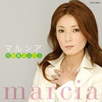 マルシア/マルシア全曲集2013(アルバム)
