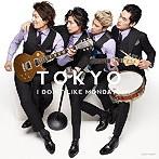 I Don't Like Mondays./TOKYO(アルバム)