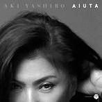八代亜紀/哀歌-aiuta-(アルバム)