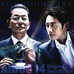 「相棒14」オリジナルサウンドトラック(アルバム)