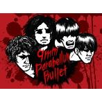 9mm Parabellum Bullet/BABEL(アルバム)