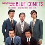ジャッキー吉川とブルー・コメッツ/ゴールデン☆ベスト コロムビア・イヤーズ(1966~1972)(UHQCD)(アルバム)