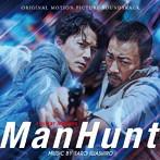「マンハント」オリジナル・サウンドトラック(アルバム)