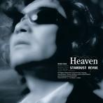スターダスト☆レビュー/Heaven(UHQCD)(アルバム)