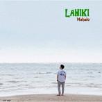 LAHIKI/Mahalo(アルバム)