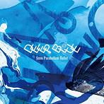 9mm Parabellum Bullet/DEEP BLUE(アルバム)