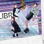 OnePixcel/LIBRE(アルバム)