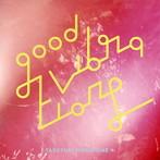 堀込泰行/GOOD VIBRATIONS 2(アルバム)