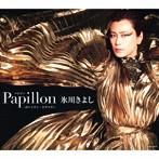 氷川きよし/Papillon パピヨン-ボヘミアン・ラプソディ-(アルバム)