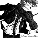 Vクラシック Chapitre Bleu-青の章-(アルバム)