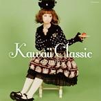 Kawaii Classic-GOTHIC-(アルバム)