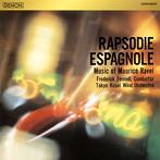 ラヴェル:スペイン狂詩曲 フェネル/東京佼成ウインドo.(アルバム)