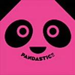 PANDASTIC!!~Newest Standard~ ぱんだウインドオーケストラ(アルバム)
