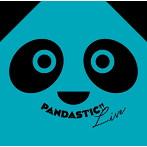 ぱんだウインドオーケストラ/PANDASTIC!! ~LIVE~(アルバム)