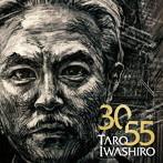 30/55(アルバム)