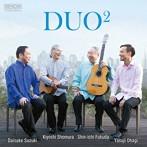 DUO2 荘村清志,福田進一,鈴木大介,大萩康司(G)(アルバム)