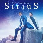 星めぐりの歌 SiriuS(UHQCD)(アルバム)