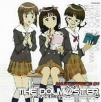 「アイドルマスター」THE IDOLM@STER MASTERPIECE 01 魔法をかけて!~天海春香・萩原雪歩・秋月律子~(アルバム)