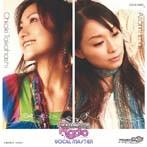 THE IDOLM@STER RADIO VOCAL MASTER/たかはし智秋・今井麻美(アルバム)