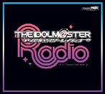 THE IDOLM@STER RADIO COLORFUL MEMORIES(アルバム)