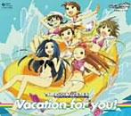 「アイドルマスター」THE IDOLM@STER Vacation for you!(アルバム)