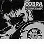 COBRA THE ANIMATION [THE PSYCHOGUN]&[TIME DRIVE] COMPLETE ORIGINAL SOUNDTRACK(アルバム)