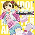 「アイドルマスター」THE IDOLM@STER MASTER ARTIST 2-FIRST SEASON-08 Mami Futami/双海真美(CV:下田麻美)(アルバム)