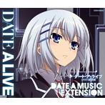 「デート・ア・ライブ」ミュージック・セレクション DATE A MUSIC EXTENSION(アルバム)