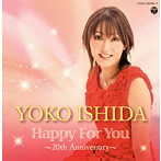 Happy For You~20th Anniversary~/石田耀子(アルバム)