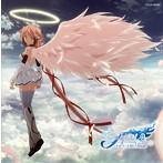 「そらのおとしものFinal 永遠の私の鳥籠(エターナルマイマスター)」~そらのおとしもの-エターナル・イカロス-(アルバム)