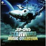 「スターウルフ」MUSIC COLLECTION/前田憲男(アルバム)