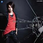 THE BEST ELEMENTS/谷本貴義(アルバム)