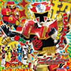 「手裏剣戦隊ニンニンジャー」MINIアルバム(2)(アルバム)