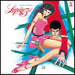 ルパン三世 オリジナル・サウンドトラック2(Blu-Spec CD)(アルバム)